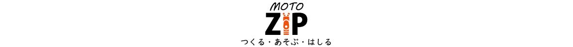 MOTOZIP